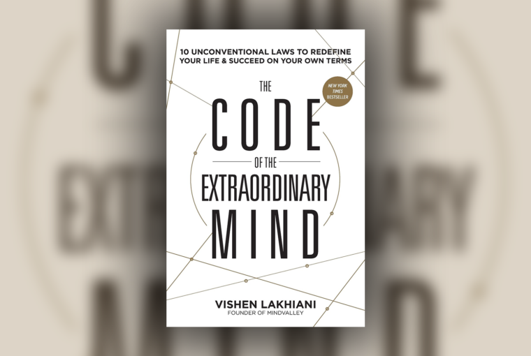El Código de las Mentes Extraordinarias Portada